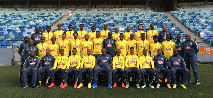 Gambia hold fancied Bafana Bafana to a draw