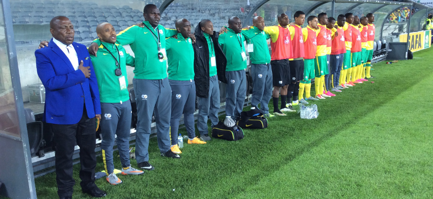 Central American tour, a worthy exercise – Mashaba