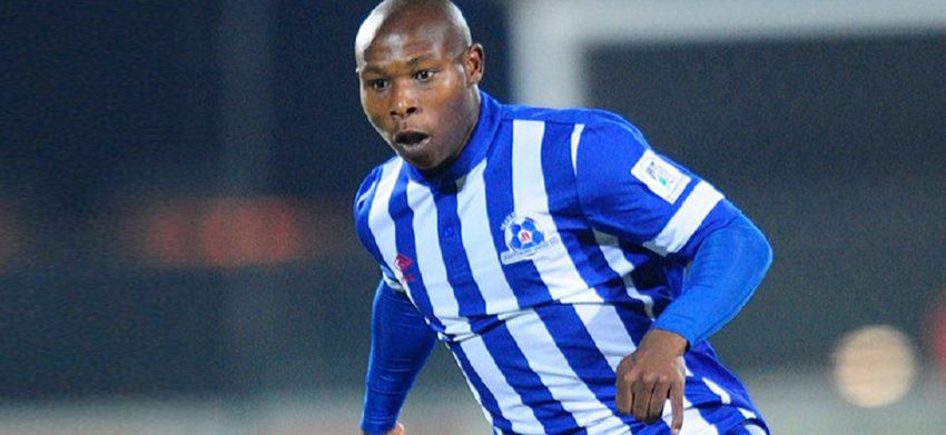 Condolences to Cele family, Maritzburg United