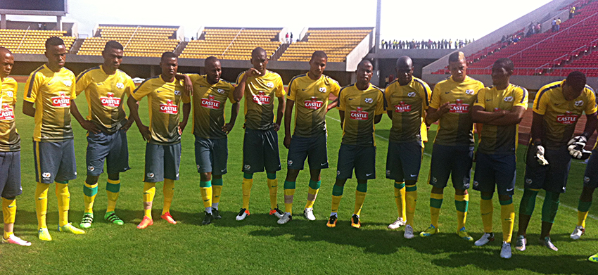 Bafana Bafana ready to tame the Indomitable Lions