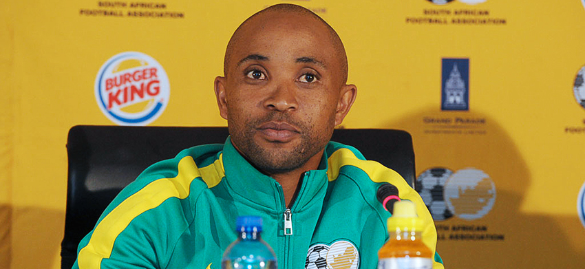Amajita drawn in tough Group B