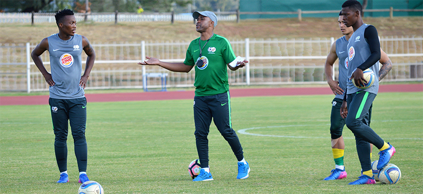 Senong names Amajita final squad for CAF u20 final